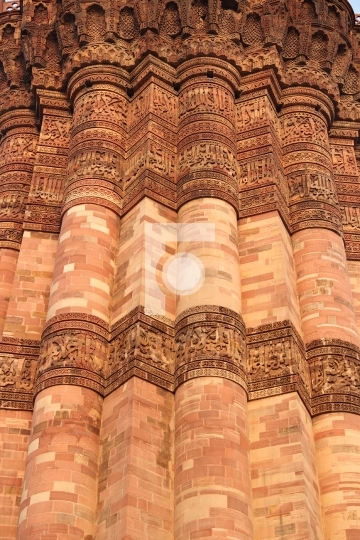 Close up Details of Qutub Minar, New Delhi, India