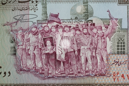 Iran Rial Riyal Middle East - Iranian currency closeup