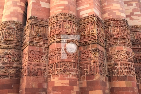 Islamic writings on Qutub Minar, New Delhi, India