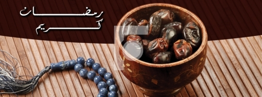 Ramadan Kareem Dates Facebook Cover Image