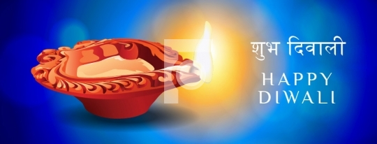 Shubh Diwali / Happy Diwali Free Facebook Cover Image