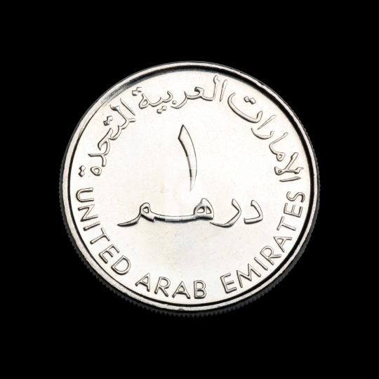 UAE currency Dirham Coin in Closeup